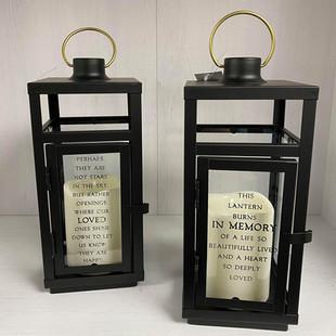Black Small Sympathy Lanterns