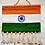 Thumbnail: NATIONAL FLAG - PLAIN (JUTE)