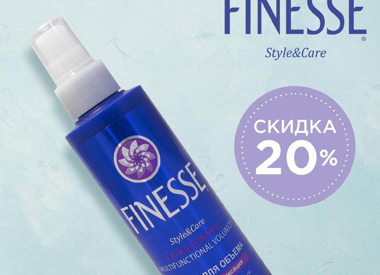 Finesse -20%