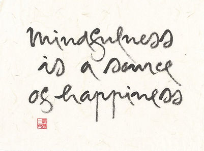 11x17-master-sheet_0017_G055-Mindfulness