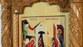 HRAM 2021 - Cum vom sărbători Nașterea Maicii Domnului?