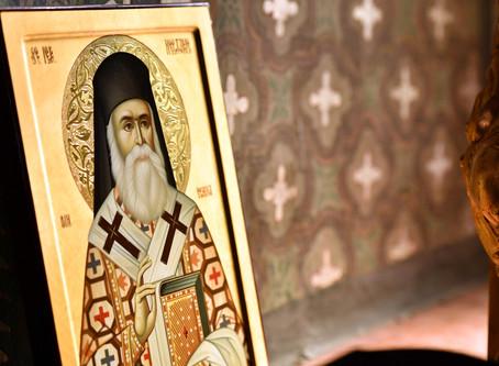 ANULAT: SÂMBĂTĂ, 21 MARTIE: Sfântul Maslu și Aducerea moaștelor Sf. Ier. Nectarie de Eghina