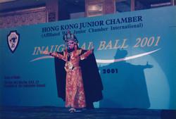 2001 Hong Kong Junior Chamber