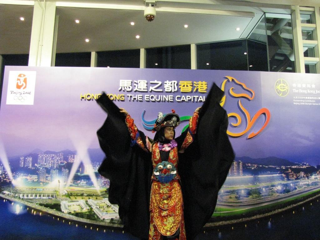 2008北京奧運-香港馬術表賽