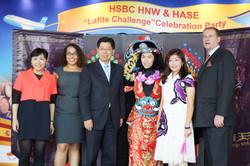"HSBC HNW & Hase ""Lafite Challenge"" Celebration"