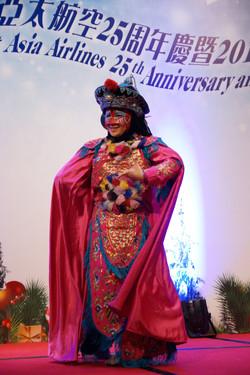 亞太航空25周年慶