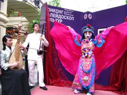 香港經貿署-俄羅斯之旅