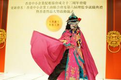 香港譽品大獎啓動儀式
