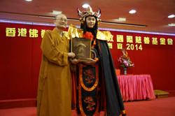佛教國際慈善基金會及佛教律儀淨苑吉祥齋宴