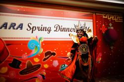 ARA Sping Dinner 2016