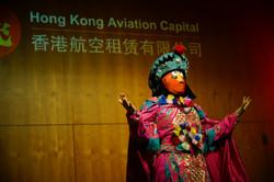 香港航空租賃有限公司