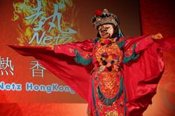 Netz Hong Kong Dinner 2014