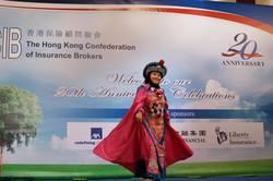 香港保險顧問聯會20周年