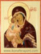 иконы21 1951.jpg