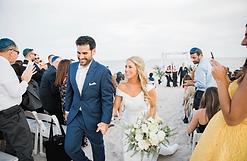hamptons-wedding