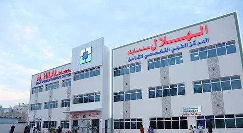 ALHILAL HOSPITAL.jpg