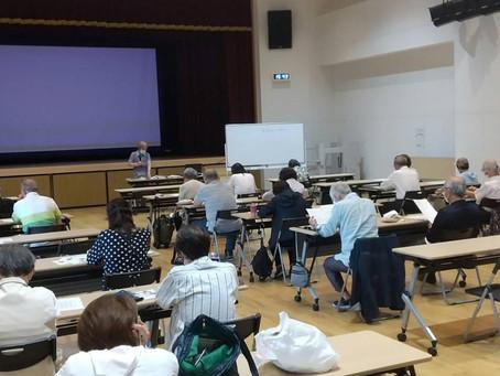 尼崎市民大学講師のお仕事