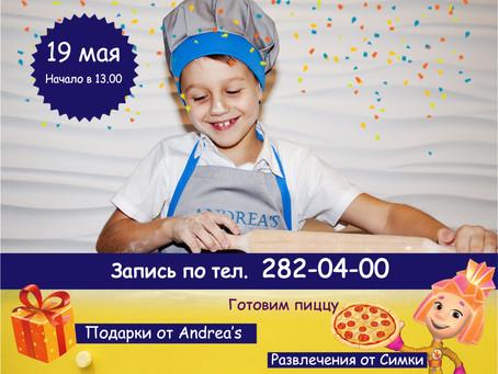 Детский кулинарный мастер класс в ANDREA'S