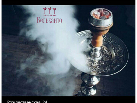 """Самые вкусные и дымные кальяны в караоке-ресторане """"Бельканто"""""""