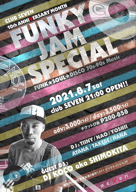 FUNKY JAM SPECIAL dj koco niigata dj イベント  dance soul funk disco