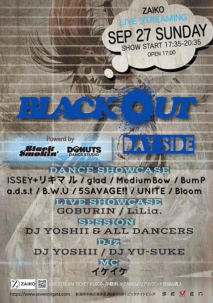 BLACKOUT -DaySide- club seven niigata 新潟ダンス dance dj イベント