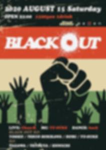 BLACKOUT blacksmokin' 新潟 DJ dance ダンス niigata club seven