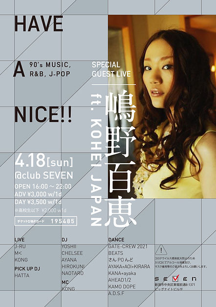 HAVE A NICE!!