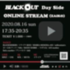 blackout blacksmokin' zaiko 配信 dance ダンス新潟 clubseven ザイコ dj hiphop