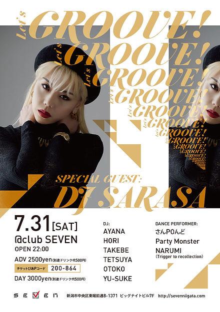 dj sarasa niigata 新潟 dj clubseven イベント ダンス dance niigataLET'S GROOVE!