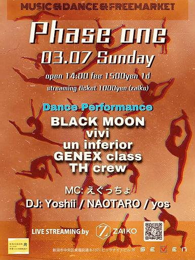 Phase one clubseven niigata dance ダンス dj 新潟 イベント