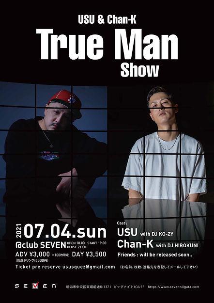 True Man Show usu chan-k club SEVEN 新潟 LIVE rap