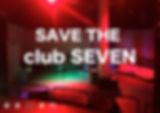 save the club seven クラウド ファンディング campfire
