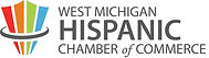West Michigan Hispanic Chamber of Commerce Logo