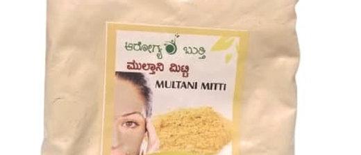 Fuller's Earth / Multani Mitti (200 gms)