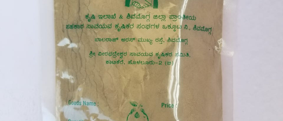 Organic Black Pepper Powder / Kari Menasina Pudi
