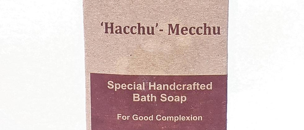 Red Sandal Soap (90 gms)