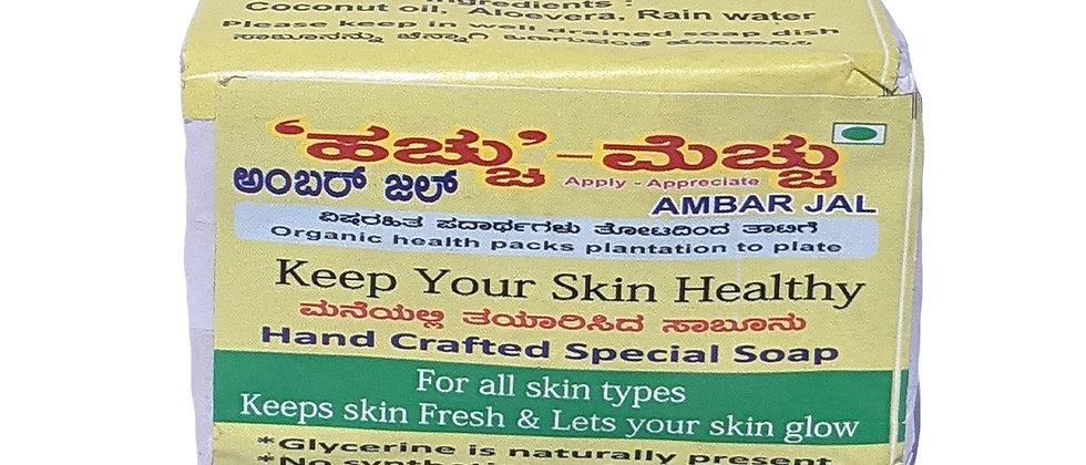 Amberjal Soap (90 gms)