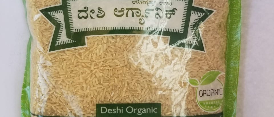 Organic Sona Masuri Rice - Unpolished