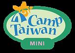 Camp Taiwan - logo2019-02.png