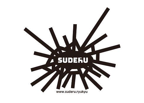 SUDERU 2.jpg