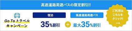 NEXCO-LP_bnr_600-140 (3).jpg