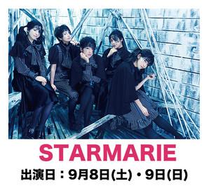 STARMARIE.jpg