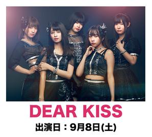 DEAR-KISS.jpg