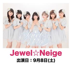 Jewel☆Neige.jpg