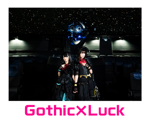 gothicluck.png