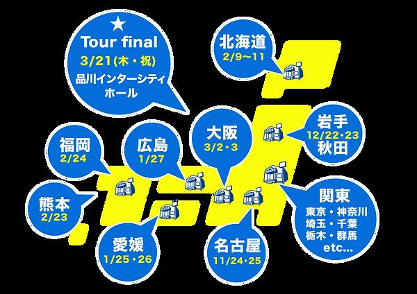 tour_map2.png