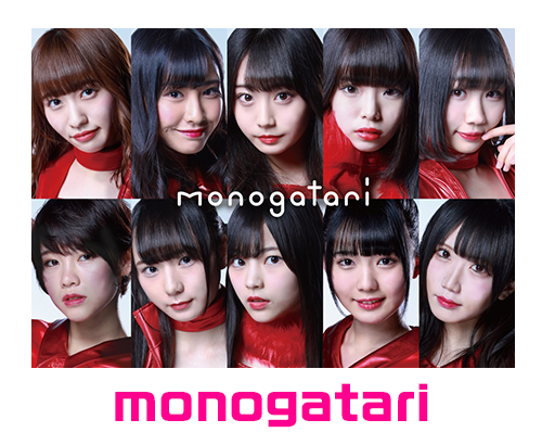 monogatari.png