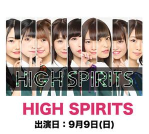 HIGH-SPIRITS.jpg