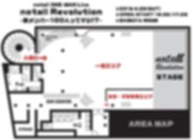 WOMB_areamap.jpg