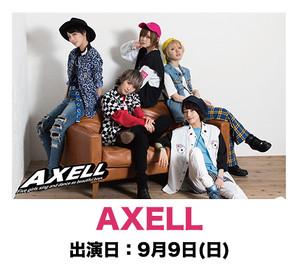 AXELL.jpg
